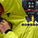 送料無料 レインウェア 上下 セット メンズ レインコート レインスーツ 雨具 カッパ 迷彩 カモフラ 通勤 通学 自転車 バイク アウトドア 防水 透湿 ストレッチ 上下セット おしゃれ オシャレ 大人 黒 S M L LL 3L 4L・・・