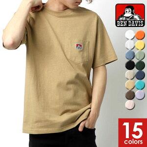 全品送料無料 BEN DAVIS Tシャツ メンズ 夏 無地 半袖 ポケット 付き ホワイト/ブラック/ピンク/イエロー/グリーン/ラベンダー/ベージュ/オレンジ S/M/L/XL