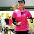 ディズニー セット レディース 吸水速乾【マルカワ Disney スポーツ カジュアル ランニングウェア フィットネスウェア ヨガウェア トレーニングウェア ウォーキングウェア スポーツウェア】