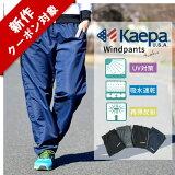 https://image.rakuten.co.jp/marukawa7/cabinet/test132/5197140024-2.jpg
