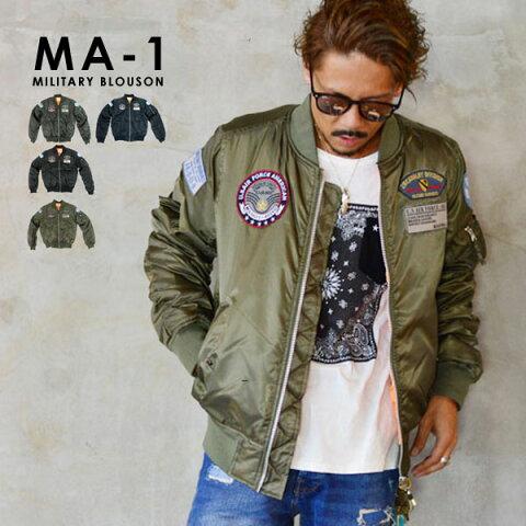 MA-1 メンズ おしゃれ MA-1 メンズアウター ワッペン付き ミリタリージャケット MA-1 ペア【マルカワ メンズアウター ma1 ブルゾン 防寒 冬 あったか 中綿 XL LL】フライトジャケット MA-1 メンズ ボンバージャケット