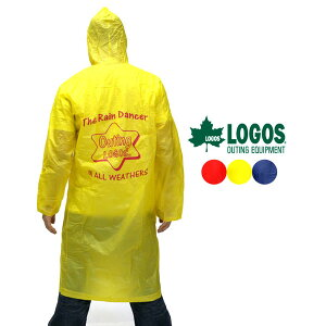 全品送料無料 レインコート 男女兼用 LOGOS【ロゴス 雨具 防水 自転車 メンズ レディース レインウェア かっぱ 通学 レインウェア アウター 雨 梅雨 雪】rain coat