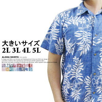 ' 2013 Overboard Roushatte / large size 2 l 3 l 4 l 5 l cotton back キングアロハ shirt