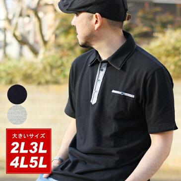 ポロシャツ メンズ 夏 吸汗速乾 グレー/ブラック 2L/3L/4L/5L