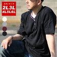 大きいサイズ メンズ Tシャツ 半袖 ヘンリーネック 編み柄 ストライプ【キングサイズ 2L 3L 4L 5L マルカワ シンプル きれいめ 清潔感 モノトーン 黒 ブラック トリコロール 無地】