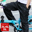 大きいサイズ メンズ クラック柄 プリント イージー カーゴ パンツ【キングサイズ 3L 4L 5L マルカワ ひび割れ ボトムス ウエストゴム】