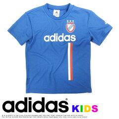 子供は風の子元気な子!【BOYS】 adidas/アディダス キッズ ~climalite素材~ 縦ラインプリン...