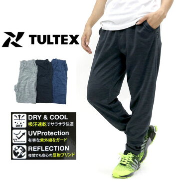 全品送料無料 タルテックス 吸汗速乾 パンツ メンズ ダブルフェイス ロングパンツ マルカワ TULTEX ジャージパンツ ジャージ スポーツ ランニング 部屋着 ルームウェア ジャージ 下 XL LL