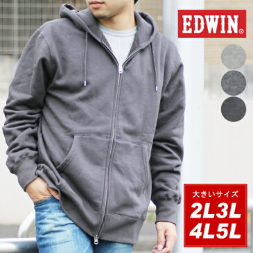 大きいサイズ メンズ スウェット フルジップ パーカー EDWIN