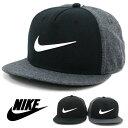 NIKE 帽子 メンズ 冬 ポリエステル グレー/ブラック 878113
