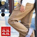 大きいサイズ メンズ ベルト 付き セット ツイル ストレッチ トラウ...