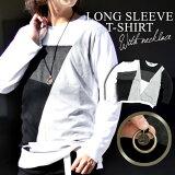 Tシャツメンズ春レイヤードネックレス付きセットホワイト/ブラックM/L