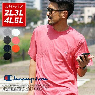 大きいサイズ メンズ tシャツ チャンピオン Tシャツ 大きいサイズ メンズ 夏 半袖 無地 ホワイト/グレー/チャコール/ブラック/ピンク/オレンジ/ネイビー 2L/3L/4L/5L p-zc