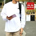 PRO CLUB Tシャツ 大きいサイズ メンズ 長袖 無地 ホワイト/ブラック L/2L/3L/4L/5L/6L