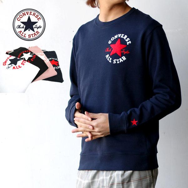 コンバース スウェット トレーナー メンズ 春 裏毛 サガラ 刺繍 ホワイト/ブラック/ピンク/ネイビー M/L/LL<br><br>