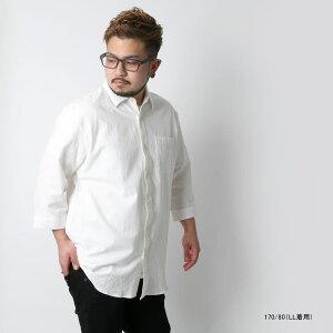 全品送料無料 シャツ 7分袖 大きいサイズ メンズ 春 夏 ボタンダウン 無地 ホワイト/ネイビー 2L/3L/4L/5L