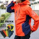 TULTEX レインウェア メンズ 春 撥水 透湿 防水 防風 ストレッチ 収納袋付き ブラック/オレンジ/イエロー/オリーブ/ブルー/ネイビー M/L/LL/3L・・・