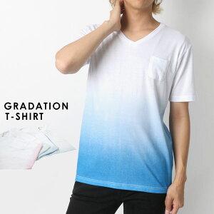 全品送料無料 Tシャツ メンズ 夏 Vネック グラデーション プリント 半袖 ポケット 付き ホワイト/ピンク/グリーン/ブルー/ターコイズ M/L/LL
