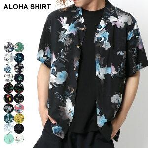 全品送料無料 アロハシャツ メンズ 開襟シャツ オープンカラー シャツ 花柄 ハイビスカス ALOHA アロハ ハワイ ハワイアン 夏 レーヨン 総柄 プリント 半袖 全24柄 おしゃれ オシャレ 大人 M L LL
