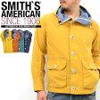 SMITH'S AMERICAN スミス・アメリカン 4141-4304 〜C N素材〜 全4色!トリコロールテープ使い マウンテンパーカー