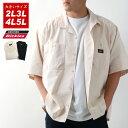 全品送料無料 GENUINE Dickies ジェニュインディッキーズ ワークシャツ 大きいサイズ メンズ 春 ツイル 無地 半袖 シャツ ストリート アメカジ カジュアル おしゃれ オシャレ 大人 ゆったり シルエット 大きい 大きめ ファッション メンズファッション 黒 2L 3L 4L 5L