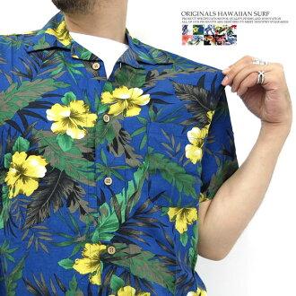 """Originals and Hawaiian 55430-100% rayon and 10 colors! """"Japanese style"""" x """"resort"""" rayon Aloha shirt"""