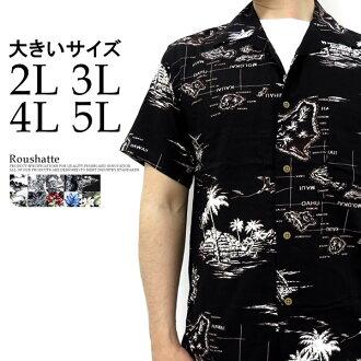 Large size! Roushatte / ルーシャット ~ 100% rayon-all 10 patterns! 2 l 3 l 4 l 5 l resort rayon Aloha shirt