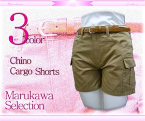 Belt with Chino cargo shorts
