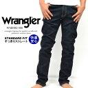 ジーンズ メンズ ラングラー スタンダードフィット 5ポケット パンツ...