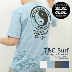 大きいサイズ メンズ キングサイズ 2L 3L 4L 5L【送料無料】 大きいサイズ メンズ Tシャツ 半袖...