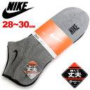 NIKE 靴下 メンズ 3足組 グレー/チャコール/ブラック 28cm...