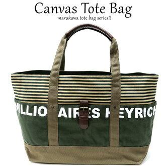 有大手提包大手提包人大手提包帆布大手提包大小肌理大手提包A4大手提包拉鏈的大手提包布包包包