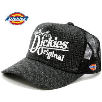 帽子帽帽帽帽子帽帽子帽帽子帽帽子帽帽子帽帽子帽帽子帽帽子帽子帽子帽帽子帽帽子帽帽帽