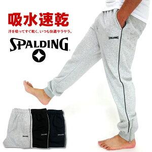 スポルディング ジャージ マルカワ ジャージパンツ スポーツ セットアップ イージー ファッション