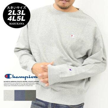 大きいサイズ メンズ トレーナー Champion【キングサイズ 2L 3L 4L 5L マルカワ チャンピオン スウェット スエット 刺繍 ワッペン ストリート】