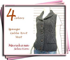 Rakuten ranking Prize! 34% Off 3 gauge rib hen ショールカラーケーブル knit vest