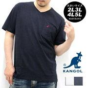 Tシャツ キングサイズ マルカワ ポケット ワンポイント シンプル