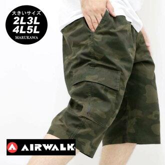 大的尺寸人半褲子貨物僞裝色花紋AIRWALK
