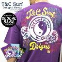 大きいサイズ メンズ Tシャツ 半袖 T&C【キングサイズ 2L 3L 4L 5L 6L マルカワ T&Cサーフデザイン サーフ プリント ハワイ 花火 和柄 和風】