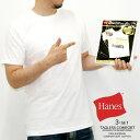 ヘインズ Tシャツ【Hanes】【3枚組】【パックT】 綿100% メンズ半袖Tシャツ 半袖Tシャツ ヘインズ 肌着 ヘインズtシャツ スポーツウェア クルーネック パックT パックTシャツ HANES SPORTSWEAR 新作 3p