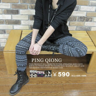 Ping Qiong-cotton-Nordic region suspects pants pattern