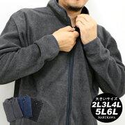 フリース ジャケット キングサイズ マルカワ フルジップ アウター ブルゾン シンプル カジュアル