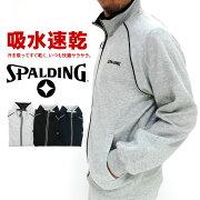 スポルディング ジャージ ジャージジャケット マルカワ トラック ジャケット スポーツ ブルゾン ファッション