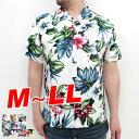 アロハシャツ メンズ 夏 綿裏使い 全10柄 M/L/LL