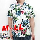 アロハシャツ メンズ レーヨン 【大きいサイズあり アロハ イベント 祭り クールビズ ハワイ ハイビスカス 結婚式 半そで 総柄 プリント ウエディング 赤 青 ALOHA当店人気 おしゃれ