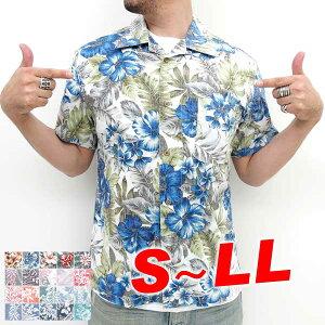 あす楽 アロハシャツ メンズ 綿裏使い 【大きいサイズあり/アロハ/イベント/祭り/クールビズ/ハワイ/ハイビスカス/結婚式/半そで/総柄/プリント/ウエディング/赤/青/ALOHA/送料無料/S/M/L/LL/制服/多きサイズ/メンズ/Men's/大きなサイズ】
