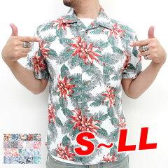 あす楽 【全品ポイント5倍】 アロハシャツ メンズ 綿裏使い 【大きいサイズあり/アロハ/イベント/祭り/クールビズ/ハワイ/ハイビスカス/結婚式/半そで/総柄/プリント/ウエディング/赤/青/ALOHA/送料無料/S/M/L/LL/制