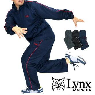 Lynx運動運動衫上下人速乾上下安排