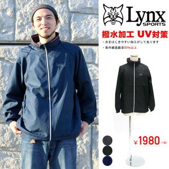 Lynx運動風衣人防水UV cut背後網絲外衣人
