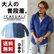 レギュラー マルカワ アメリカン コットン カジュアル ファッション リラックス フィット